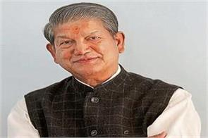 modi government did the job of destroying the economy harish rawat