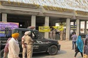 heavy police force in sgpc campus