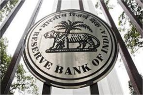 rbi raises gross debt limit for small traders to rs 7 5 crore