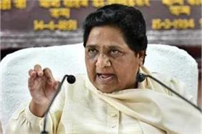 hathras mayawati says cbi investigation likely to be affected by dm