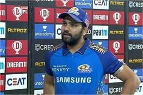 rohit on before the match against rr will maintain the rhythm of victory