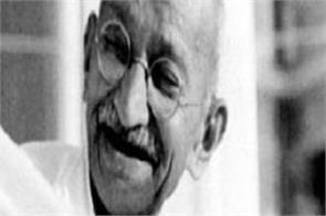 mahatma gandhi vaishnav people kashmiri version
