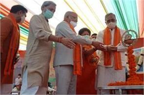 nadda-inaugurates-new-state-office-of-uttarakhand