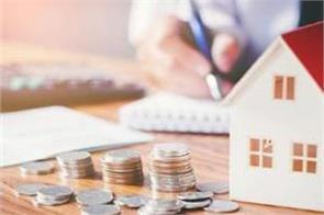 good news in festive season kotak mahindra bank reduced home loan
