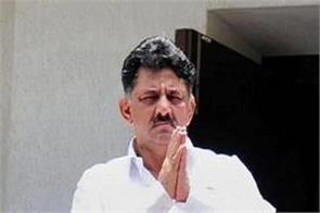 cbi raids underway at more than 15 premises of dk shivakumar