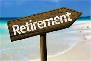 employees can be retired after completing 22 years of service