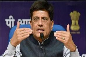 india s high priority for trade and investment agreement eu goyal