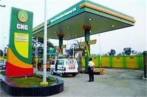 torrent gas to open 500 cng stations by 2023 invest rs 8 000 crore
