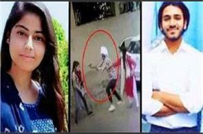 national news haryana faridabad nikita tomar tausif police cctv camera