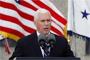 pence ordered borders closed after cdc experts refused