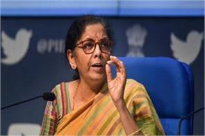 sitharaman slams congress on the issue of msp