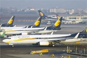 jet airways aircraft will fly again know who is the new owner