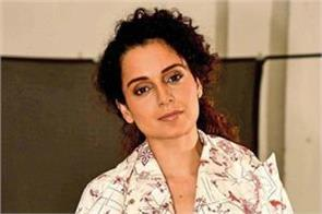 kangana ranaut special message for the country daughters
