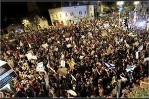 as lockdown eases israelis again gather against netanyahu