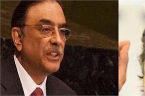 pakistan people s party imran khan asif ali zardari