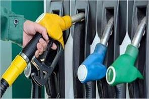 today there is no change in the prices of petrol and diesel