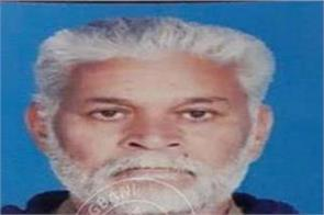 death of farmer in kisan andolan