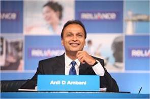 anil ambani s company did amazing bumper earnings among corona