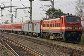 railway ticket booking rules have changed before dussehra