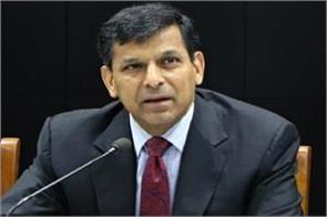 raghuram rajan warned the modi government about self reliant india