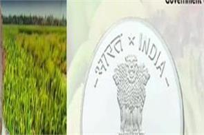 pm modi releases a commemorative coin of rs 7