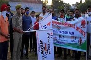 fit india freedom run organized in udhampur jammu