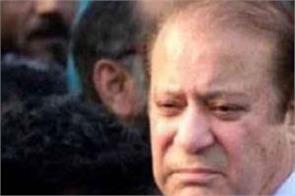 pakistan nawaz sharif ihc