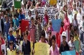 gilgit baltistan not part of pakistan its laws do not apply