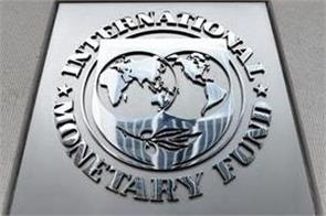 government is busy spreading lies about imf figures congress