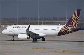 vistara will increase the number of flights