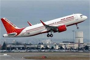 government can adopt flexible approach in air india s debt