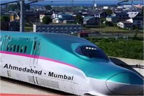 bullet train l t gets rs 25 000 crore contract