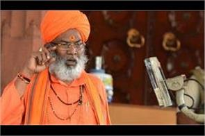 sakshi maharaj s comment on bjp candidate s announcement