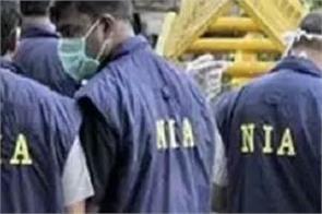 national news nia terrorism ngo jammu kashmir
