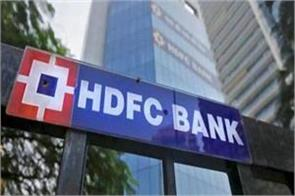shock to hdfc customers bank cuts interest rates on fd