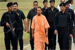 cm yogi prepares for major changes in security