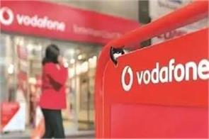 government considering legal after losing battle vodafone case