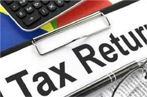 last date for filing income tax returns extended till 31 december 2020