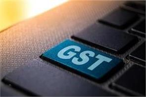 government s action against those who got gst returns by creating fake firm