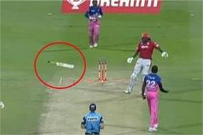 chris gayle throw bat after out in 99 ipl fined him