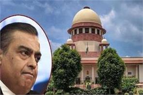 supreme court on ambani s z security money can afford to protect themselves