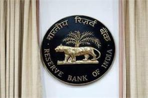exporters said the closure of the automatic vigilance list of rbi