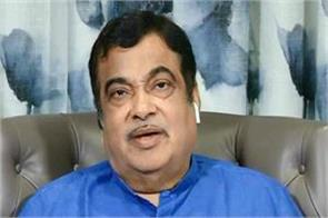 timely infrastructure projects will open way self reliant india gadkari
