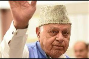 farooq abdullah prevented from going out of residence to offer namaz nc