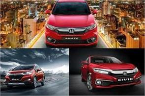 honda to offer up to 2 50 lakh monetary benefits on new cars