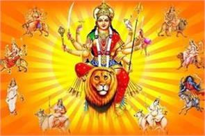 navratri the festival of worship of mother durga starting tomorrow