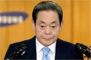 samsung chairman lee kun hee dies at age 78