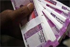 psus repay msme dues of rs 13 400 crore in five months govt
