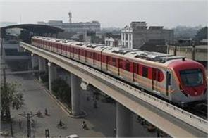 pakistan the metro line is one and two inauguration