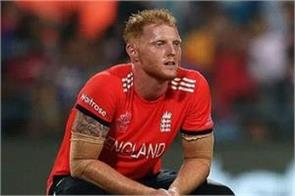 windies player samuels uses abuses words on stokes